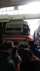 SATOU の丸メンチに並ぶ行列!