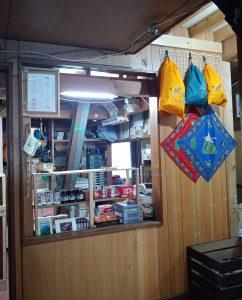 北岳山荘 売店の様子