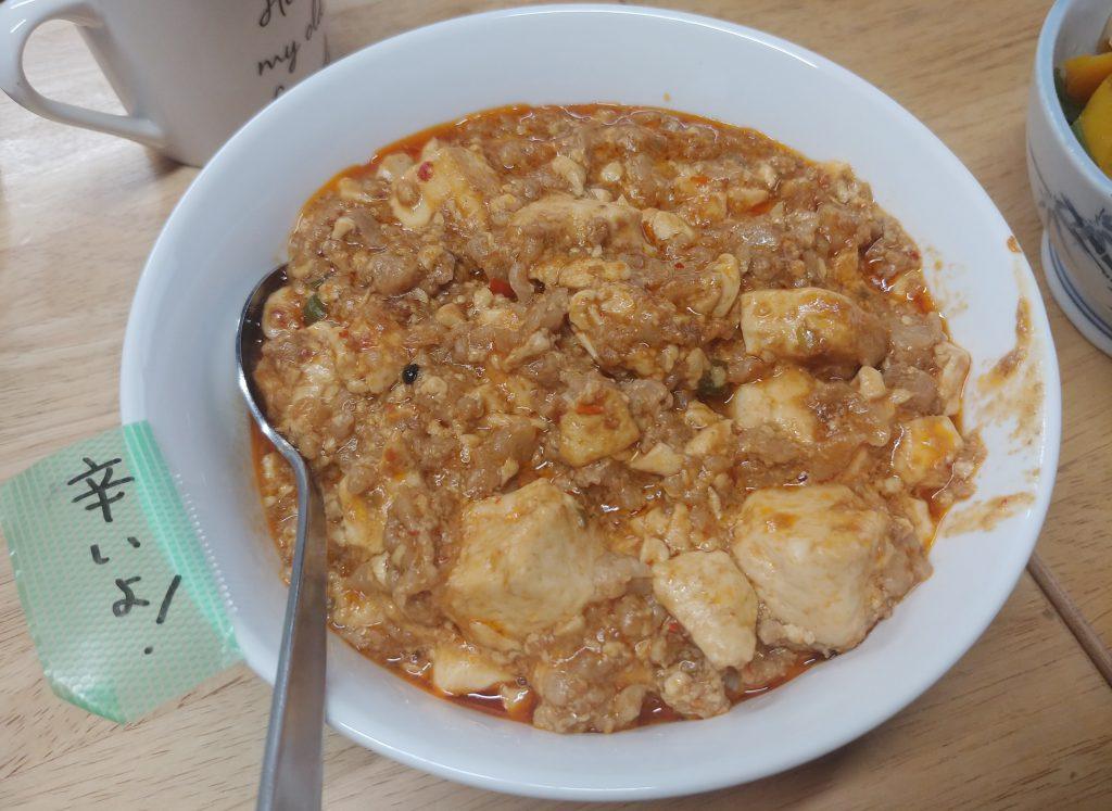 麻婆豆腐、辛いバージョン