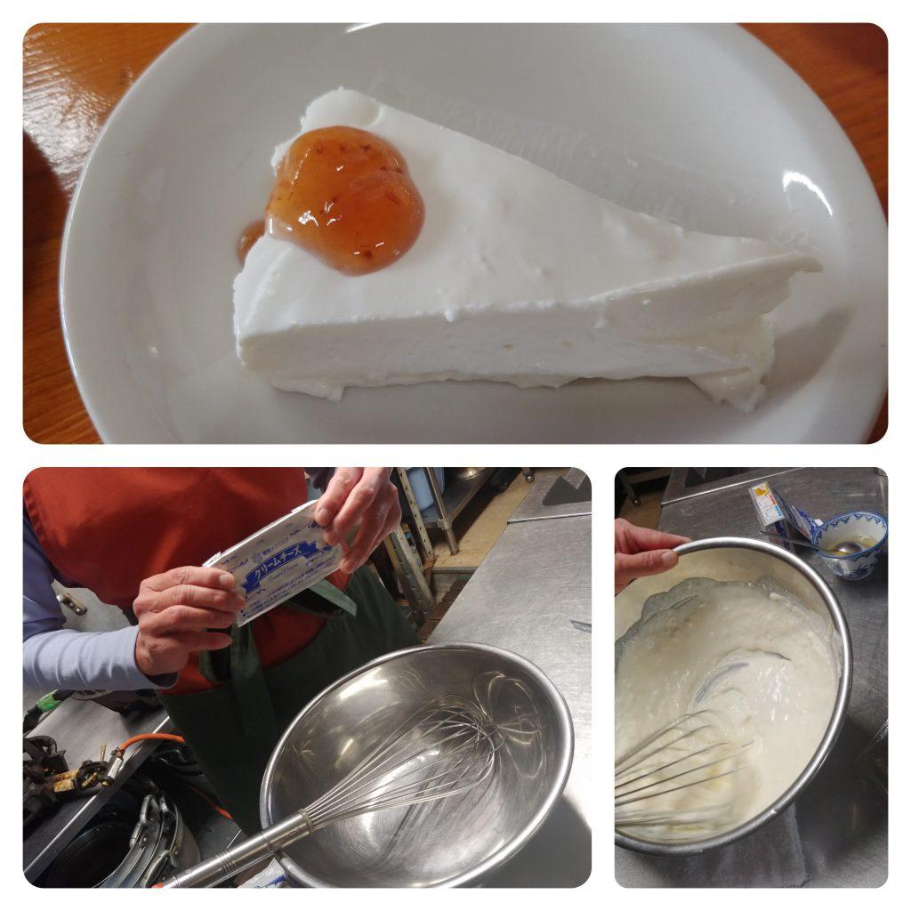 大佐の手作りレアチーズケーキ