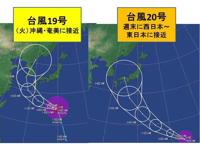 提供:tenki.jp
