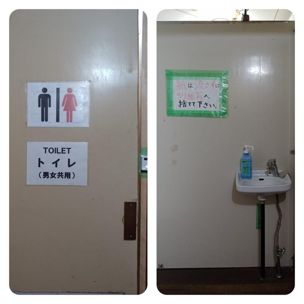 山荘内トイレ入口🚻&入ってすぐの手洗い場