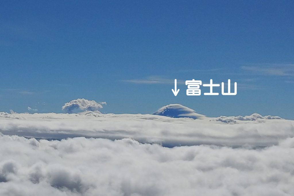 富士山拡大図🗻✨ モコモコ